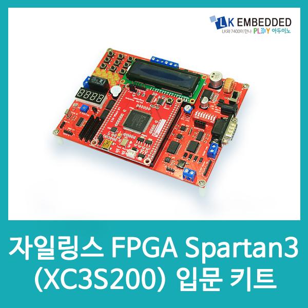 자일링스FPGASpartan3(XC3S200)입문키트 LD2