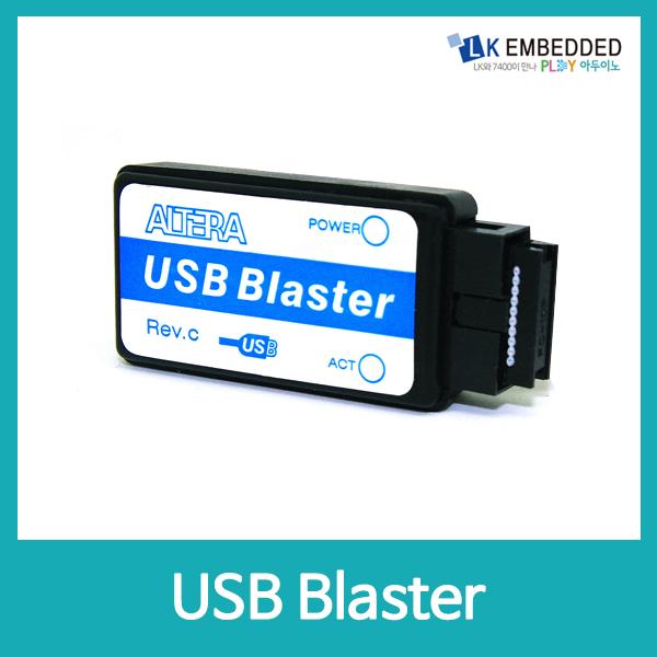 알테라 USB FPGA 프로그래머